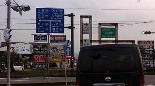 よさりの珍道中5