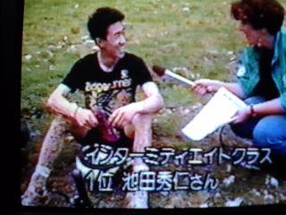 時に西暦1991<br />  年